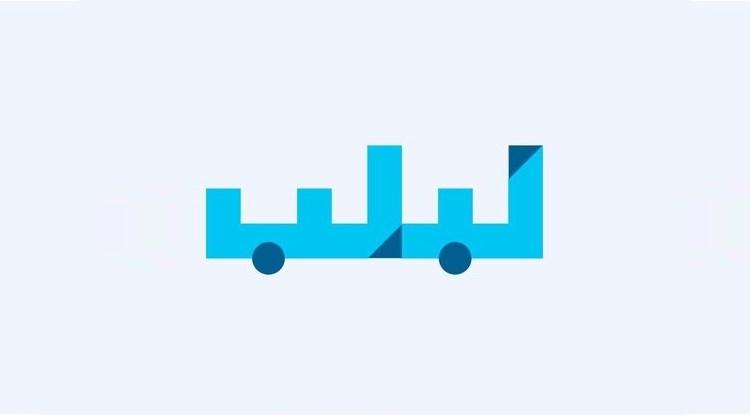 حزمة خدمات جديدة ورائعة ضمن محرك البحث العربي لبلب