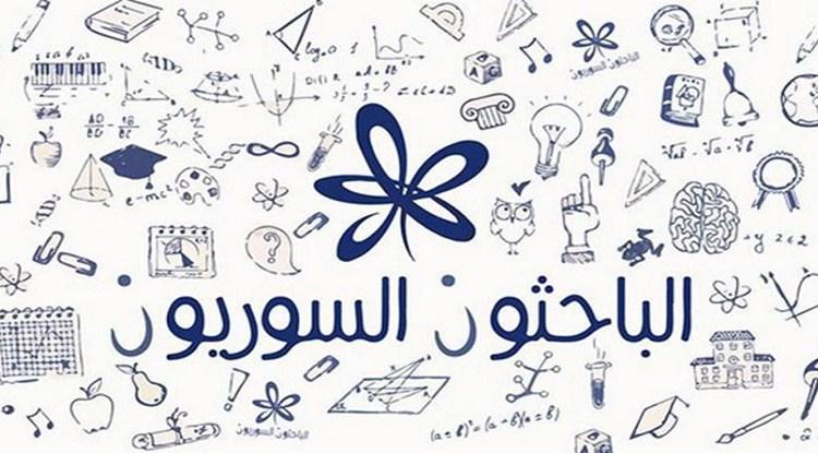 سنعيد كتابة العلم بأبجدية عربية مع هذا الموقع