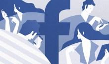 فيسبوك يضيف دردشة خاصة لفيديوهات البث المباشر