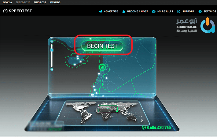 كيفية قياس سرعة الانترنت - 1