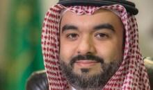 """وزارة الاتصالات السعودية ترعى مؤتمر ومعرض """"انترنت الأشياء"""" الدولي"""