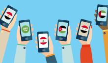 موقع عربي لمعرفة أسعار الهواتف الذكية في بعض الدول العربية