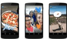 هل تفوقت قصص انستغرام Instagram Stories على قصص سناب شات