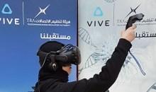 """الهيئة العامة لتنظيم قطاع الاتصالات في الإمارات تُطلق """"مستقبلنا"""" للطلاب"""