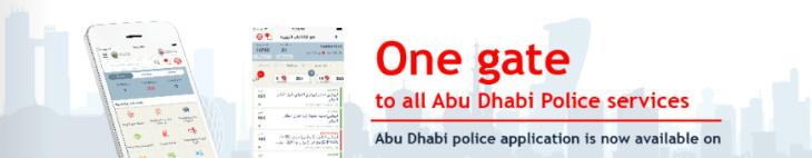 abu-dhabi-police-app
