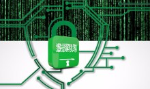 مؤتمر أمن المعلومات: اقتصاد الإنترنت يواجه مخاطر اختراقات القراصنة