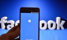 كيفية حماية حساب فيسبوك عن طريق حذف التطبيقات الخارجية