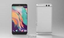 خلاصة تسريبات HTC 11 – قادم للمنافسة بقوة!