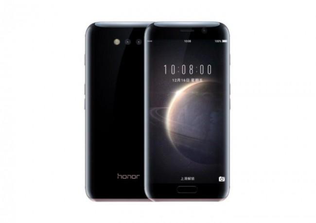 honor-magic-software