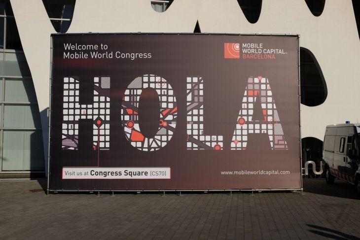مواعيد المؤتمرات الصحفية لأهم الشركات المشاركة في MWC2018