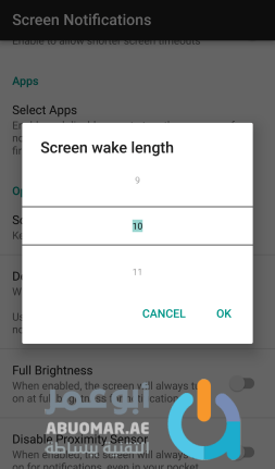 screen-notifications-app-wake-length
