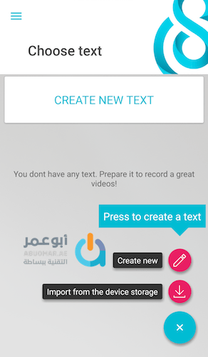 Selvi app teleprompter - Choosing Text