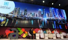 عرب نت تعقد شراكة مع مدينة دبي الذكيّة لتسليط الضوء على الاقتصاد الذكيّ والتحوّل إلى الأعمال الرقميّة