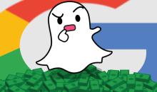 تقارير: جوجل عرضت 30 مليار دولار من أجل الاستحواذ على سناب شات!