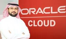 66 % من الشركات السعودية تعتقد بأن خدمات البنية التحتية للسحابة تسهل الابتكار