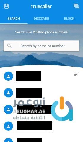 Truecaller app - search feature
