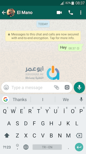 Whatsapp Message Offline