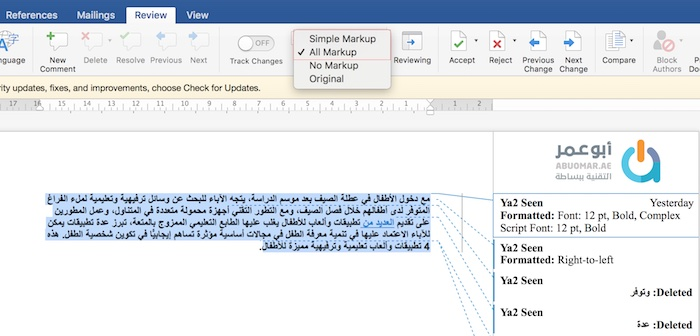 Word 2016 Simple Markup All Markup