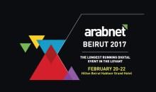 تعرف على الأجندة الأولية لمؤتمر عرب نت بيروت 2017 وقم بالتسجيل الآن!