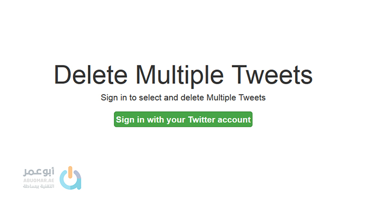 delete_all-tweets