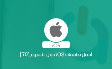 Best iOS apps 70