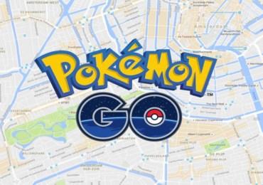 """جرائط جوجل تضيف ميزة """"اصطياد البوكيمون"""" تعرف عليها"""