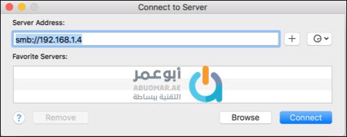 كيفية مشاركة الملفات بين ويندوز وماك بدون برامج