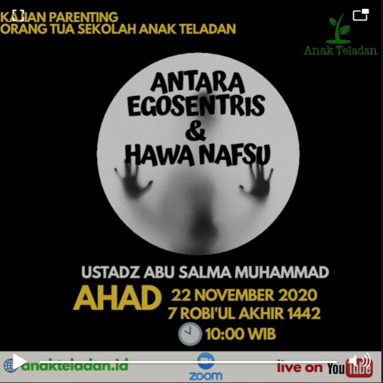 ANTARA EGOSENTRIS & HAWA NAFSU