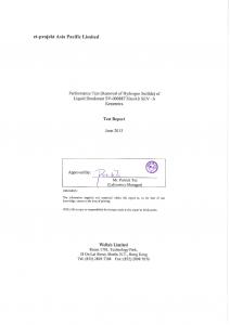 Wallab-Studie SinoAir SEV