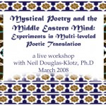 Mystical Poetry and the Middle Eastern Mind