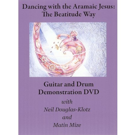 The Beatitude Way Guitar and Drum Demonstration