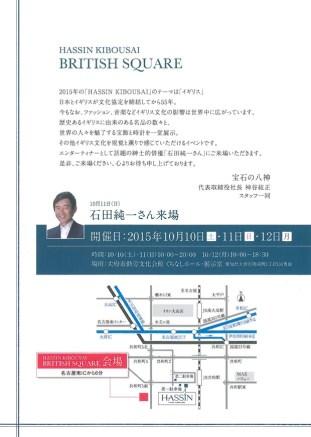 HKBS151010-7