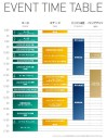 2017JLD_TimeTable01