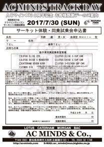 17030_Shijyou (1)
