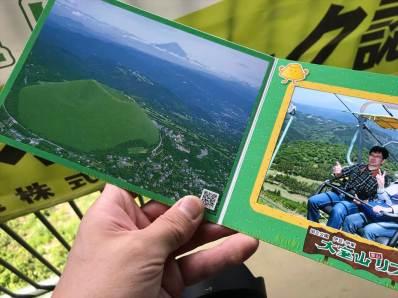 登山リフトに乗ると勝手に写真を撮ってくれます。記念にいかが?