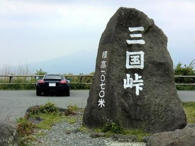 三国峠展望台。富士山から愛鷹山、駿河湾が見渡せる景勝ポイントですが今回はガスが多くてちょっと残念でした。Photo:N.A.