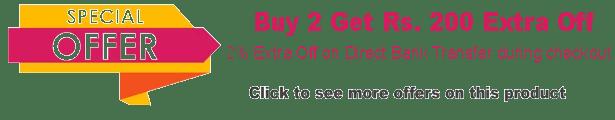 Acacia-Offers