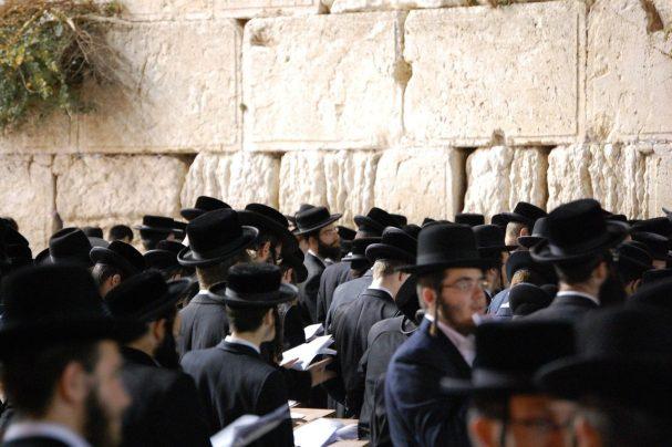 jerusalem, wall, western wall