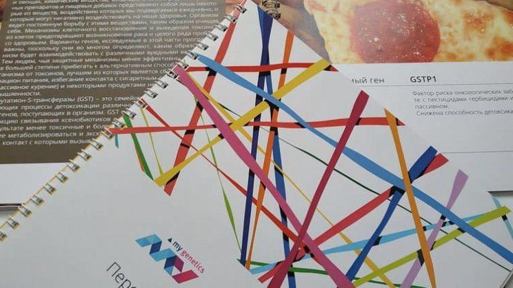 Печать каталогов и журналов в типографии Академ-принт