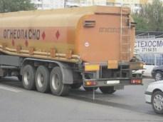 Пример не верной маркировки цистерны, перевозящей опасные грузы