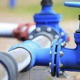 Б7. Требования ПБ на объектах газораспределения и газопотребления
