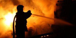 Обеспечение пожарной безопасности