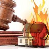 Изменения  в постановлении Правительства РФ от 25 апреля 2012 г.  «О противопожарном режиме»