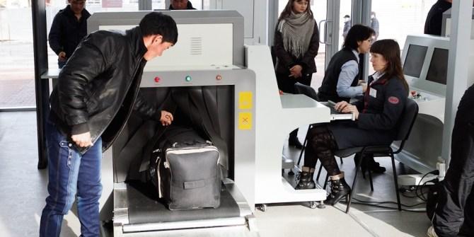 дготовка работников, осуществляющих досмотр в целях обеспечения транспортной безопасности