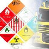 Обучение водителей по вопросам безопасной перевозки опасных грузов прошло в январе 2019 г. в Академии ДПО
