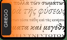 Refuerzo de  griego, academia master