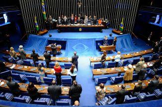 plenario_do_congresso_17343118616