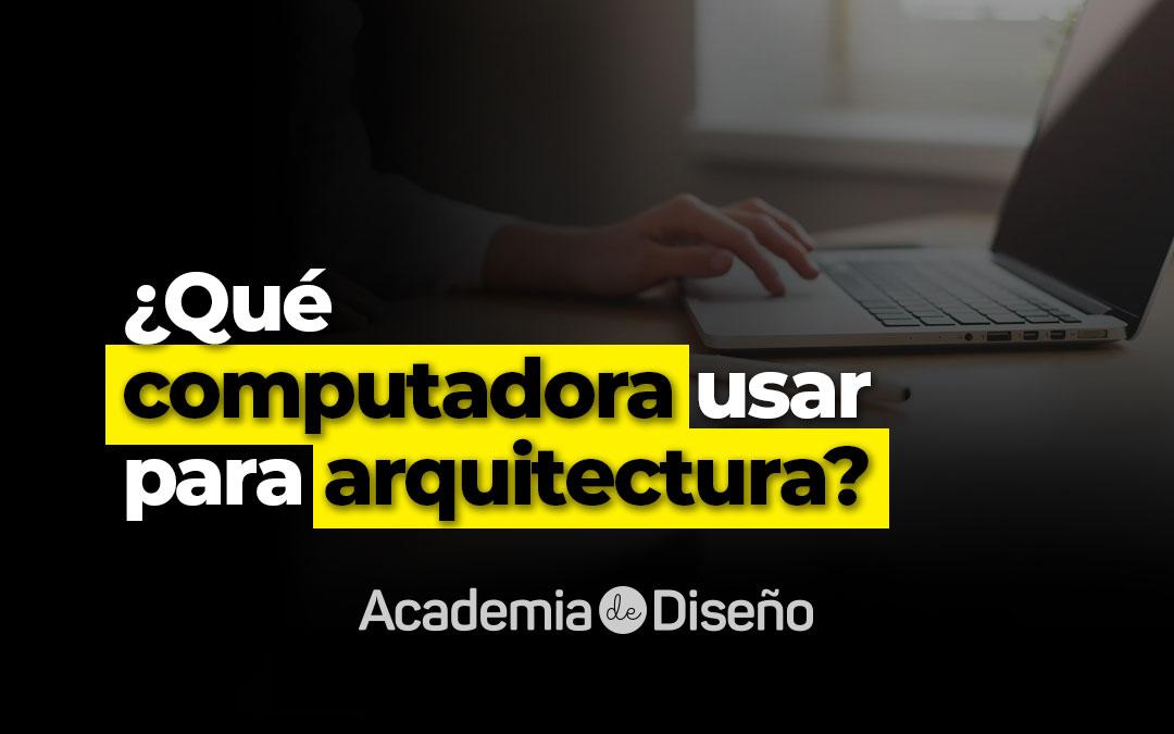 ¿Qué computadora usar para arquitectura?