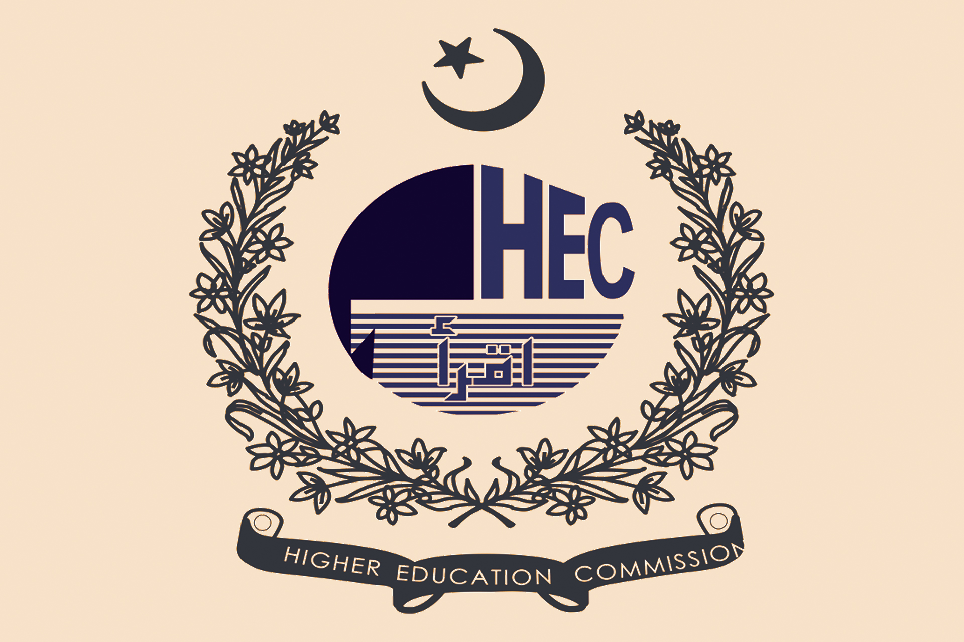 HEC LOGO: HEC is not being dissolved by CCI