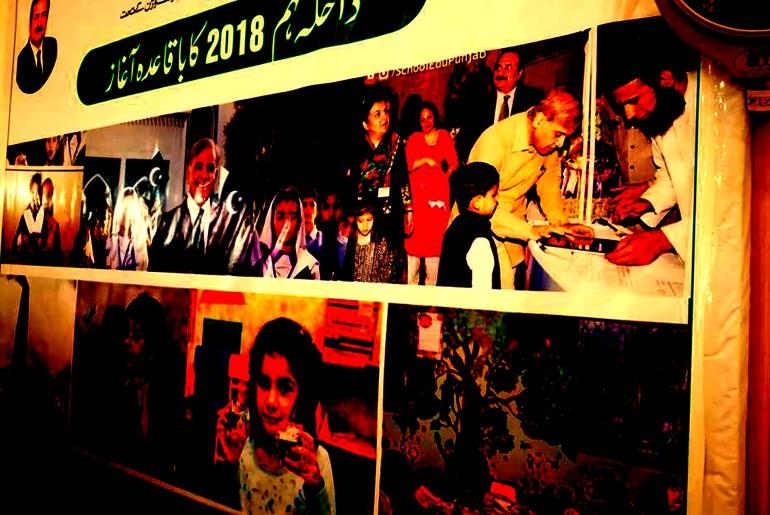 School Enrolment Campaign begins in Punjab